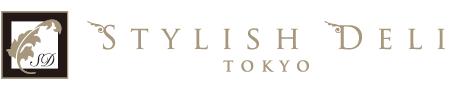 ケータリング&デリバリー Stylish deli Tokyo(スタイリッシュ・デリ 東京)