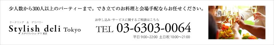 お気軽にお問い合わせください。TEL:0120-343-898